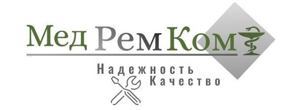 МедРемКом